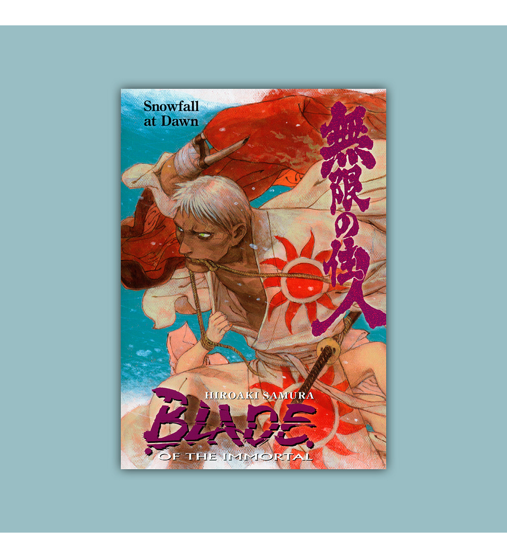 Blade of the Immortal Vol. 25 2012
