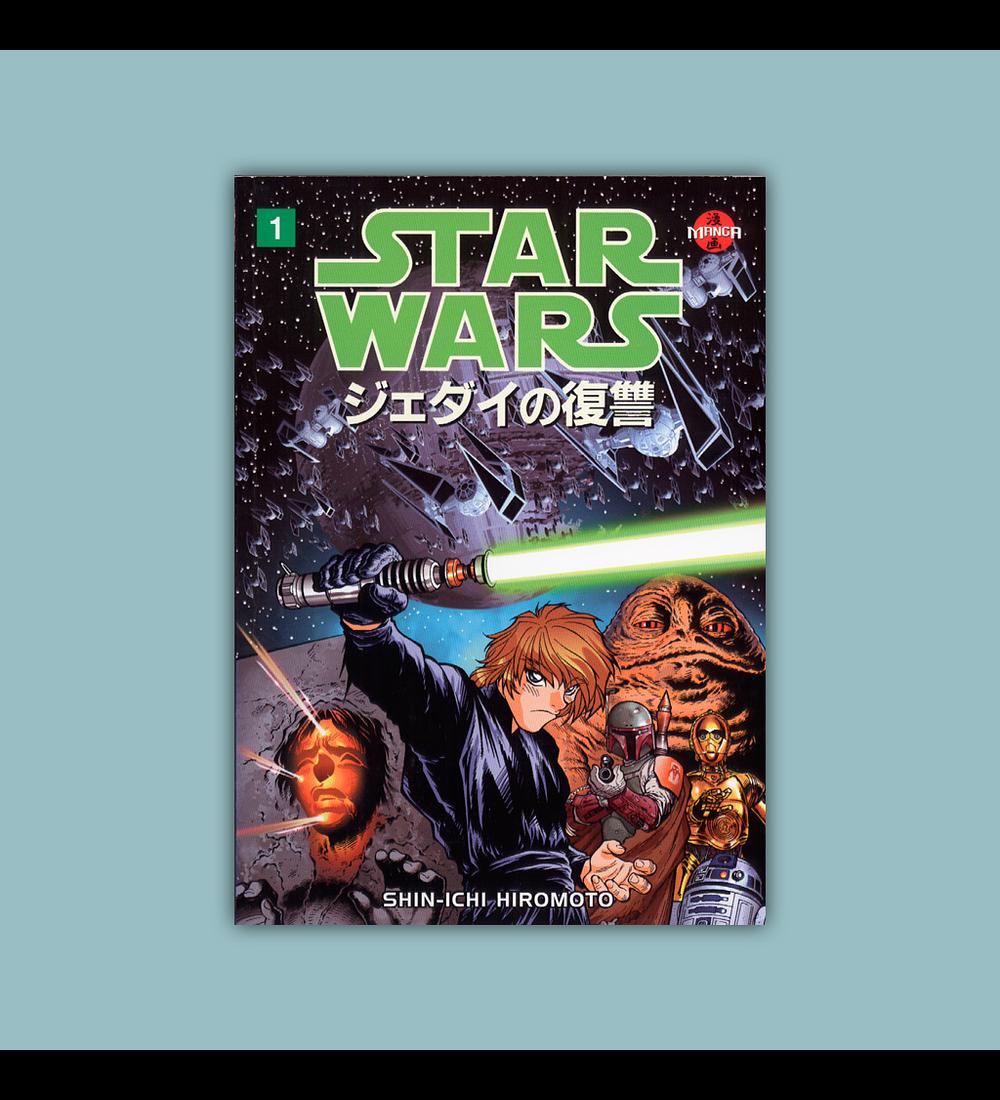 Star Wars: The Return of the Jedi - Manga Vol. 01 1999
