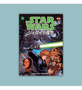 Star Wars: The Return of the Jedi - Manga Vol. 01 1999