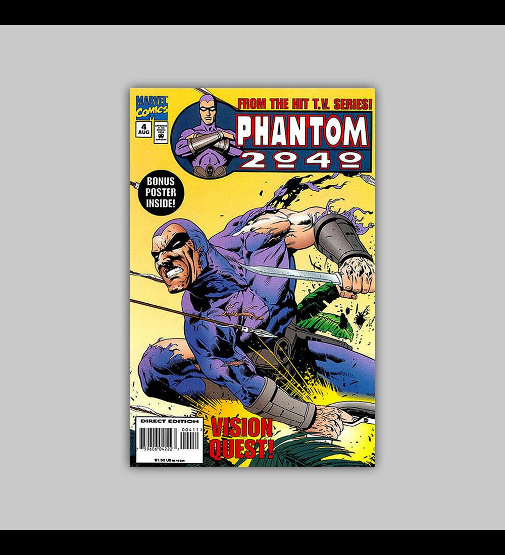 Phantom 2040 4 1995