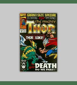 Thor 432 1991