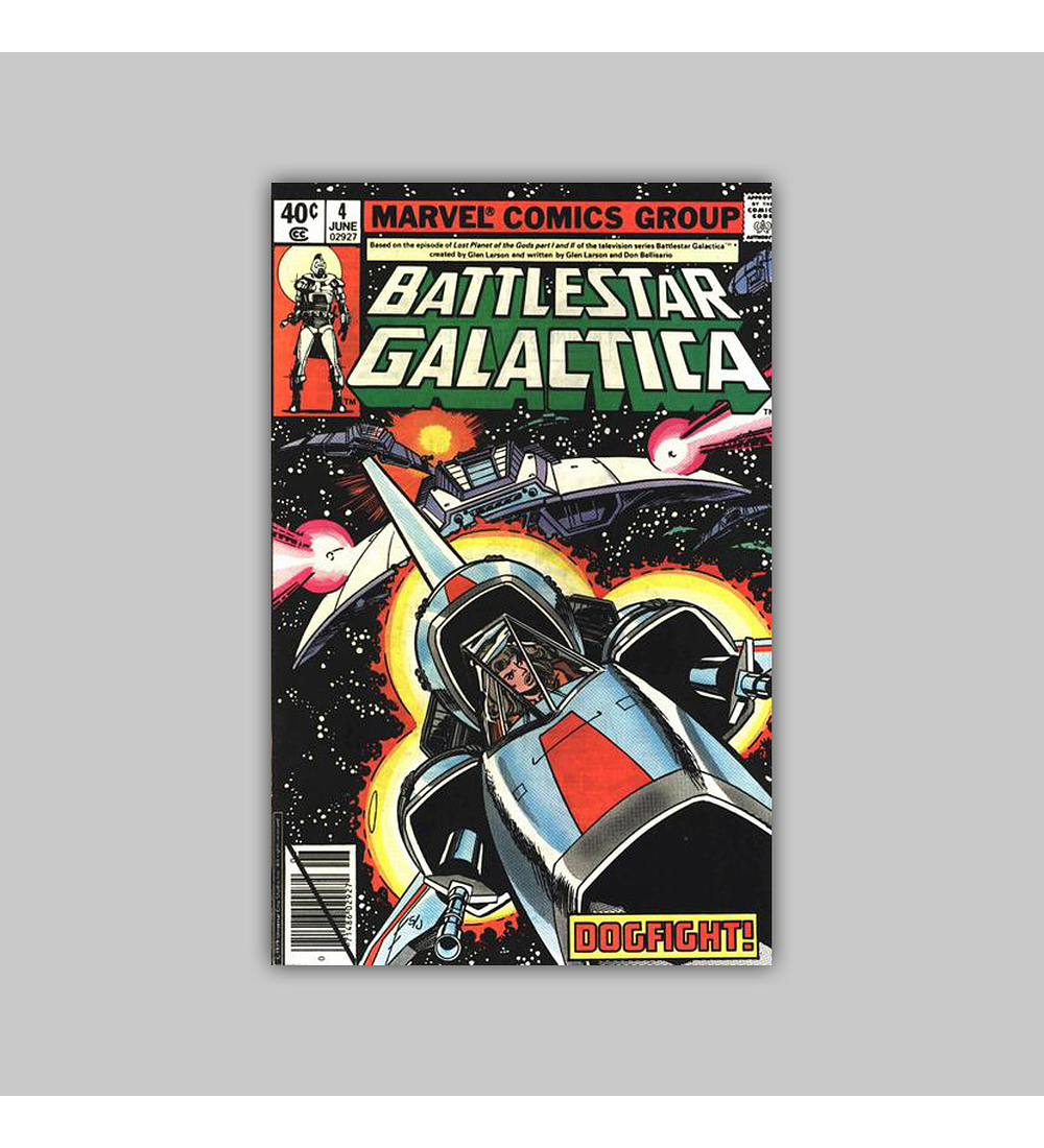Battlestar Galactica 4 1979