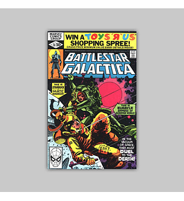 Battlestar Galactica 20 1980
