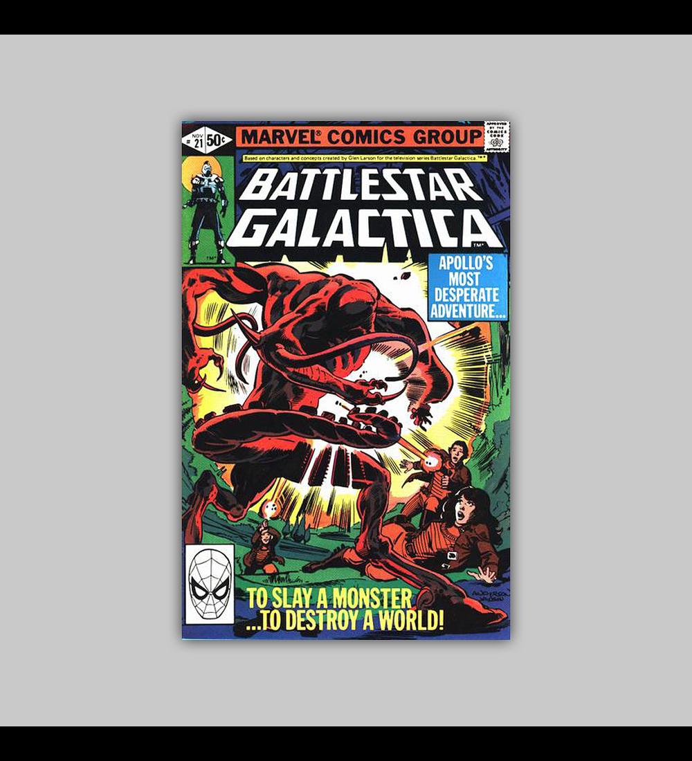 Battlestar Galactica 21 1980