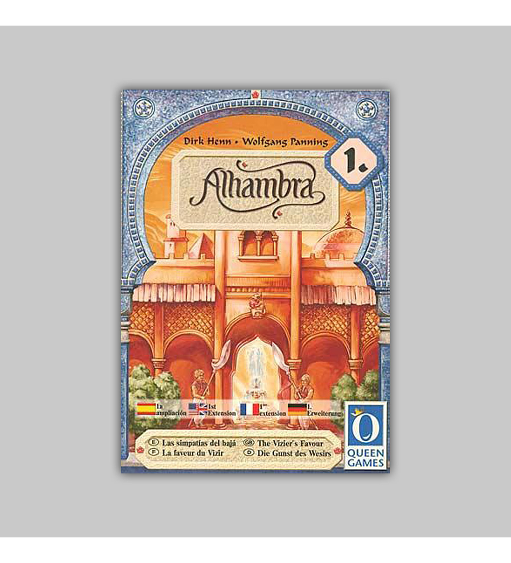 Alhambra: The Vizier's Favour 2005
