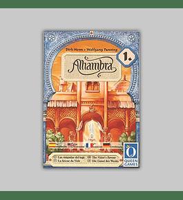 Alhambra: The Vizier's Favour 2005