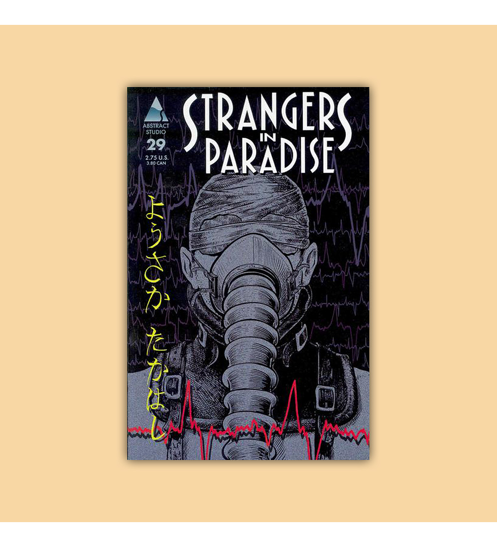 Strangers in Paradise (Vol. 3) 29 1999