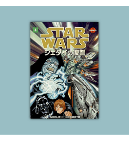 Star Wars: The Return of the Jedi - Manga Vol. 04 1999
