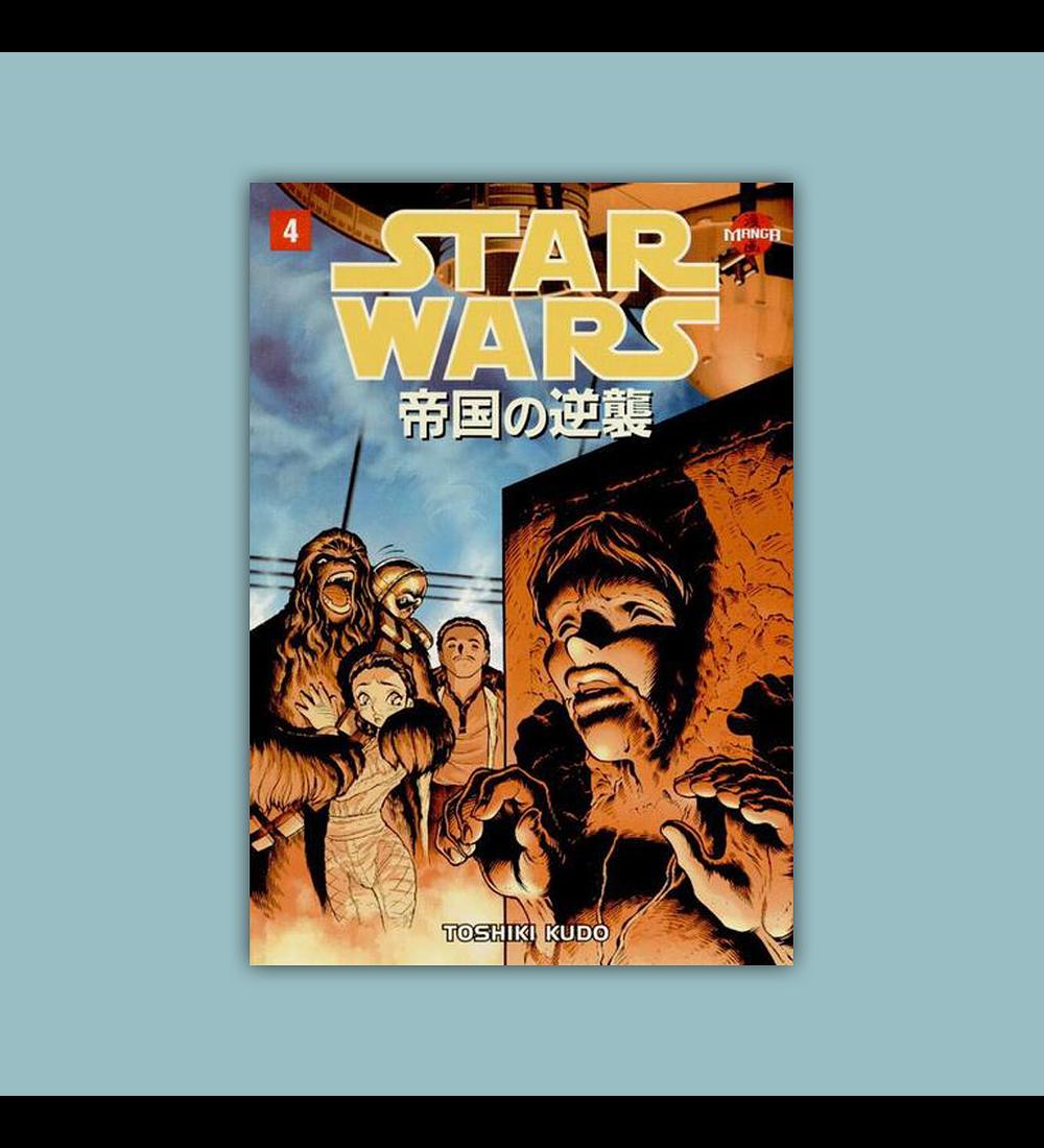 Star Wars: The Empire Strikes Back - Manga Vol. 04 1999