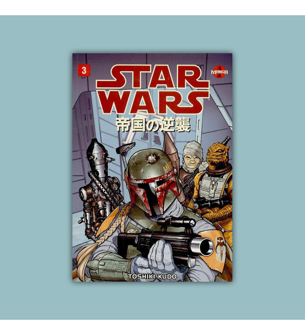 Star Wars: The Empire Strikes Back - Manga Vol. 03 1999