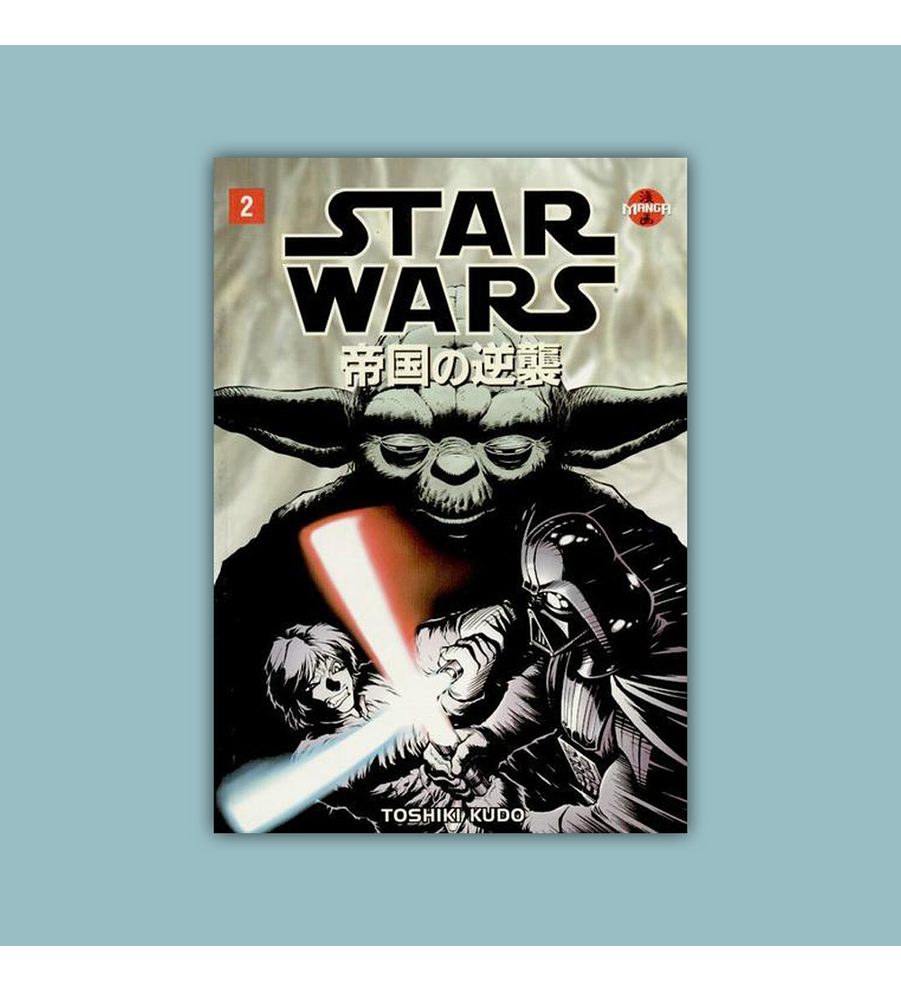 Star Wars: The Empire Strikes Back - Manga Vol. 02 1999