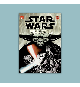 Star Wars: The Empire Strikes Back - Manga Vol. 02 1999