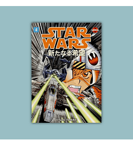 Star Wars: A New Hope - Manga 4 1998