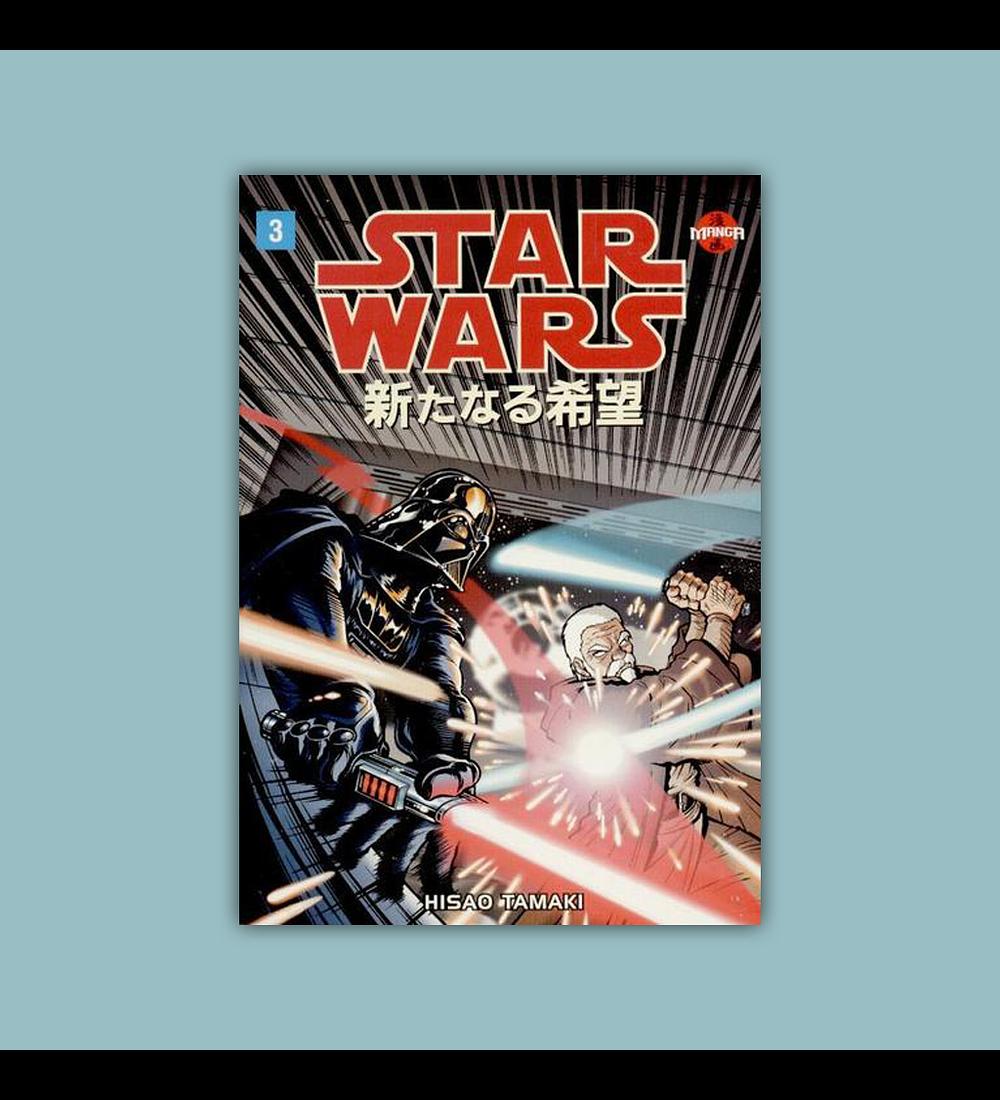 Star Wars: A New Hope - Manga 3 1998