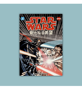 Star Wars: A New Hope - Manga 3 1998