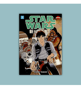 Star Wars: A New Hope - Manga 2 1998