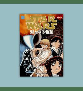 Star Wars: A New Hope - Manga 1 1998