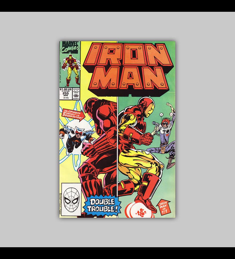 Iron Man 255 1990