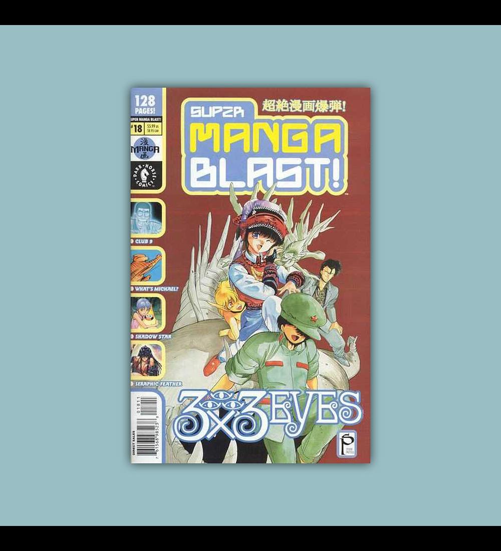 Super Manga Blast 18 2001