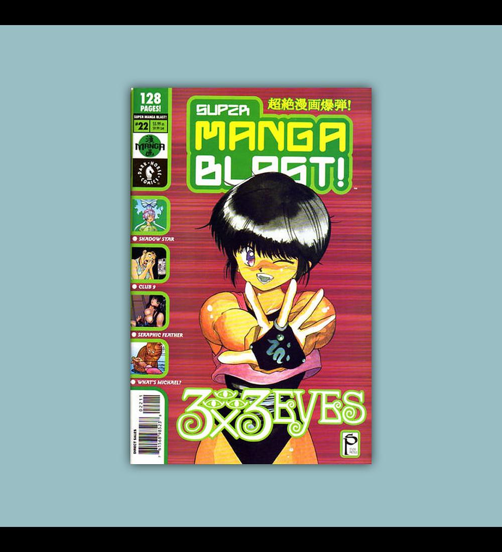 Super Manga Blast 22 2002