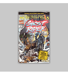 Ghost Rider (Vol. 2) 31 Polybagged 1992