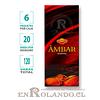 "Incienso SAC ""Ambar"" ($1.600 x MAYOR) - 120 varas"