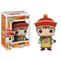 POP! Animation: Dragon Ball Z - Gohan