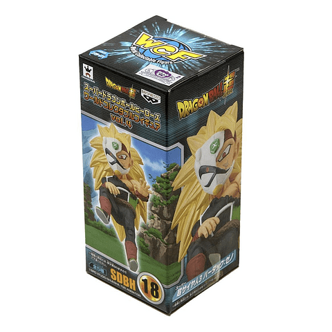 Super Dragon Ball Heroes WCF Vol.4 - Super Saiyan 3 Bardock Xeno (Yellow)