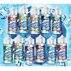 Polar Juice 100ml (Shortfill)