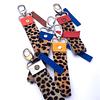 Key Chain - Animal Print