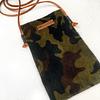Crossbody Purse - Camouflaged