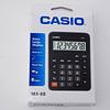 Calculadora Electrónica Casio MX-8B