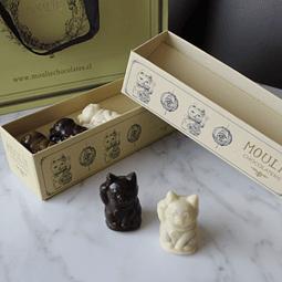 Cajas de Cartón para Chocolates
