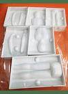CAC Set familia cuerpos 3D