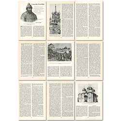 1964 The Great Czar In Russia, Ivan The Terrible - Article