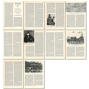 1964 Heian-kyo, Golden Age Of Kyoto - Article