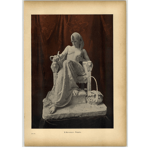 1902 G Sprinchorn ~ Cleopatra Artwork