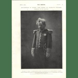 1905 Japanese Hamlet Oto Kawakami