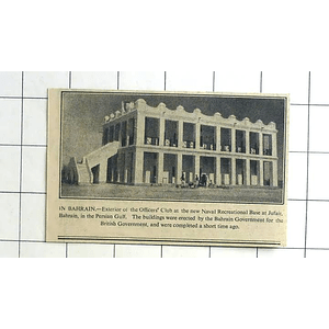 1936 Officers Club Naval Recreational Base Jufair, Bahrain