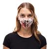 PREVENTA Filter Mask Azir Multi