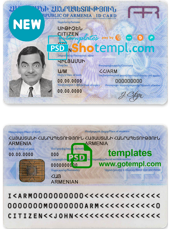 Armenia ID template in PSD format, with all fonts, fully editable