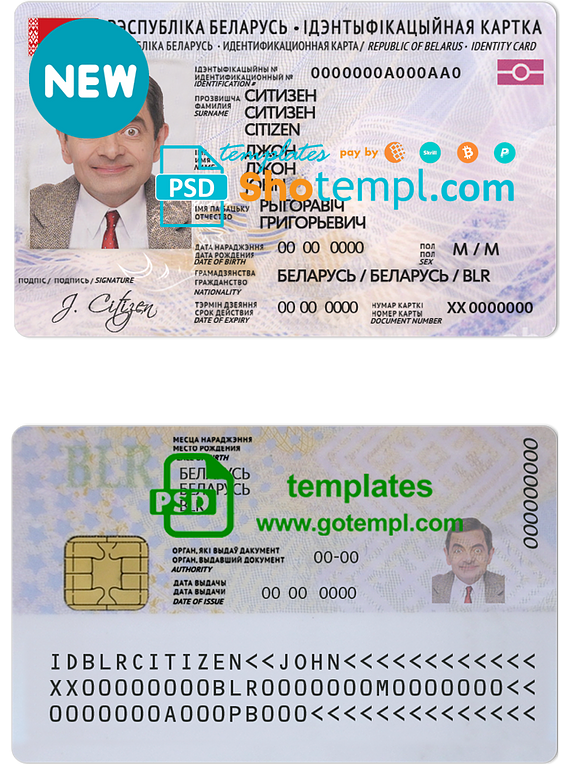 Belarus ID template in PSD format, with all fonts