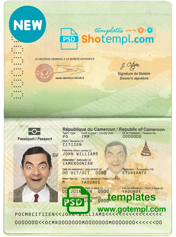 Cameroon passport template in PSD format