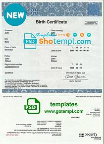 Canada Quebec Birth Certificate template in PSD format
