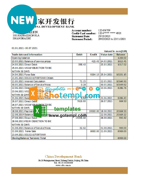 China Development Bank statement template in .xls and .pdf file format