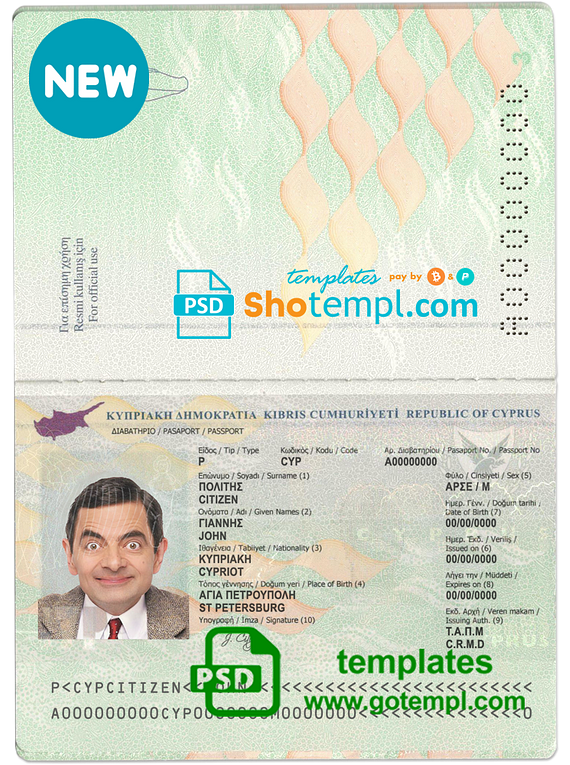 Cyprus passport template in PSD format