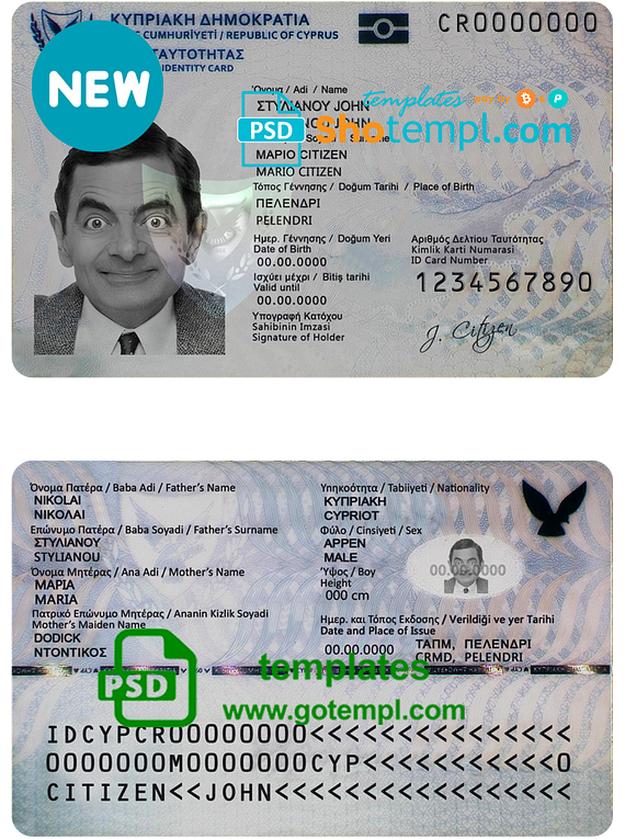 Cyprus ID template in PSD format