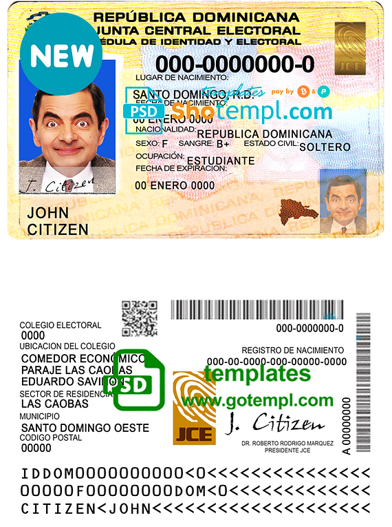 Dominican Republic ID template in PSD format