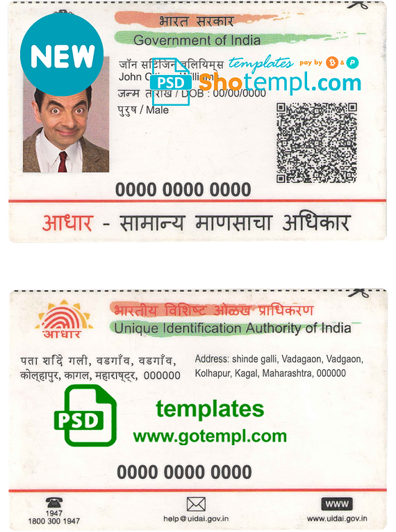 India ID card template in PSD format, fully editable, with all fonts