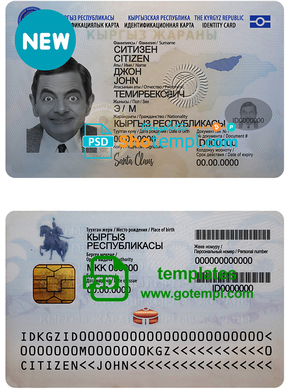 Kyrgyzstan ID template in PSD format